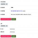 770049 - 암호화폐 시세표 (아미나 빌더용 스킨 추가, 가격만 표시 기능)