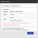 770060 - 피리 포인트 관리 (입금하여 포인트 충전하기) Ver 1.2.0