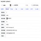 770016 - 피리 회원 페이지(회원목록+마이페이지) Ver 0.1