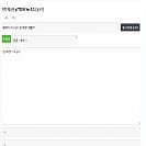 770036 - 지역 관리, 지역 게시판 Ver 0.0.1