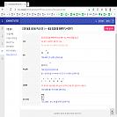 770071 - 피리 로또 포인트 (번호 찍어서 당첨되면 포인트 받기) Ver 0.1.0