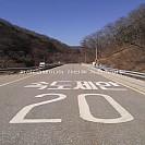[76번째 여행 2편][오지에 가다][1일차] 이 업힐 경사 각도 실화냐??