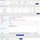 [별매] 770059 - 제품 가공 견적기 Ver 0.1.0