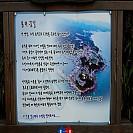 [73번째 여행 2편][14년만에 처음 간 울진, 왕피리 여행] 도화동산과 울진 동해안 라이딩, 그리고 만남...