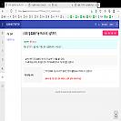 [별매] 770050 - 암호화폐 기능 (고급 시세표, 랭킹표) Ver 0.2.0