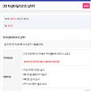 770034 - 게시글에 투표 Ver 0.0.1