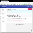 770055 - 업비트 시세표 (가상화폐, 암호화폐) Ver 0.0.1